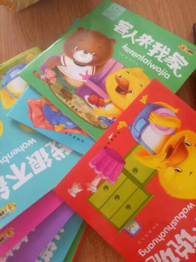 全10册正版 培养安全与性教育绘本不要摸我的身体 0-6岁幼儿员大班性教育读本 晒单图