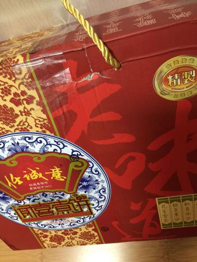 【运城馆】山西特产闻喜煮饼传统手工糕点 板栗味408g 晒单图