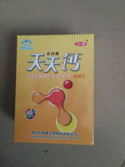 惠仁康维生素C含片1g*100片 维生素C补充多种维生素矿物质,适用于维生素C缺乏者 晒单图