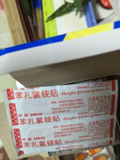 邦迪苯扎氯铵贴100片 创可贴 (效期至18年4月) 晒单图