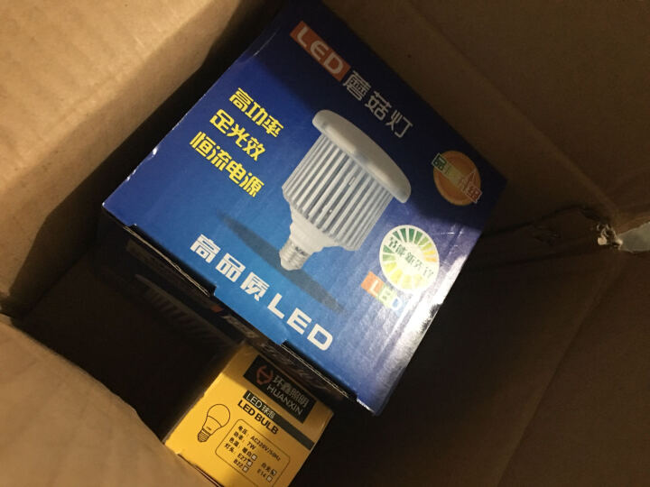 环鑫 LED大功率灯泡工厂灯仓库led节能灯 蘑菇泡吊钩白光150W 晒单图