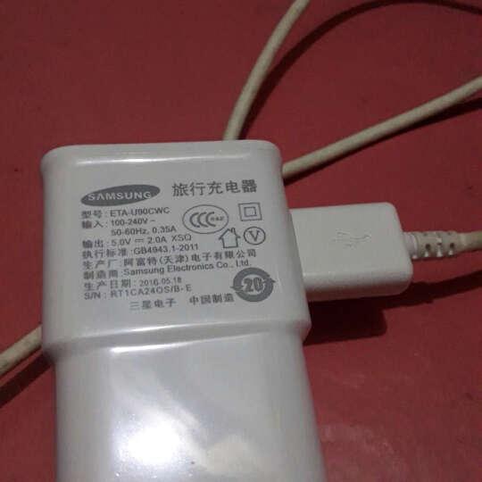 三星原装安卓手机充电器USB线 适用于三星i9300/S4/S3/NOTE2/N7100 单独原装充电头5V2A 晒单图