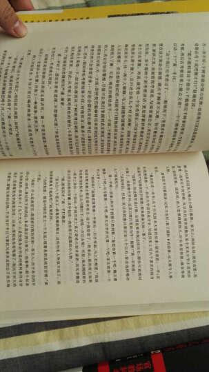 中国式秘书3 晒单图