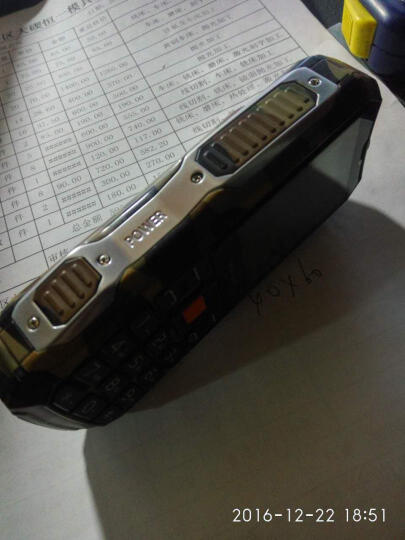优思(Uniscope) US1 移动联通2G 老人手机 绿色 晒单图
