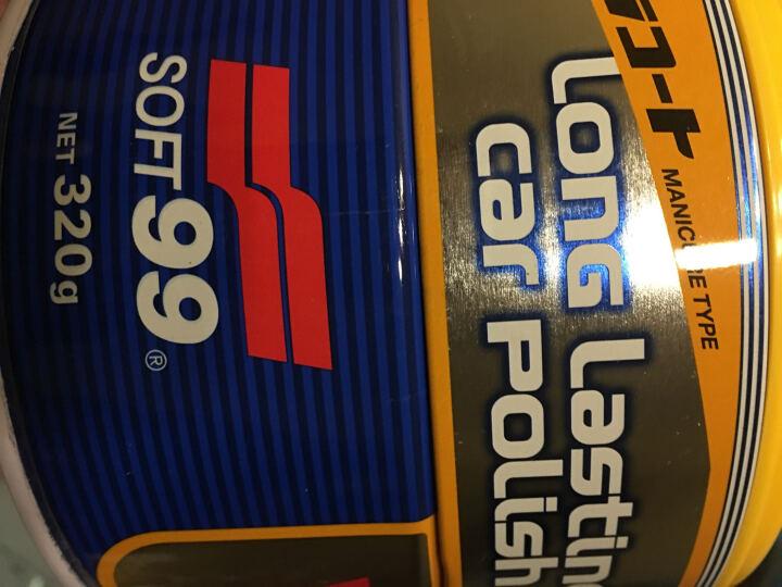 SOFT99 汽车蜡 舒适水晶上光蜡 上光养护 SF-20157 含打蜡海绵 晒单图