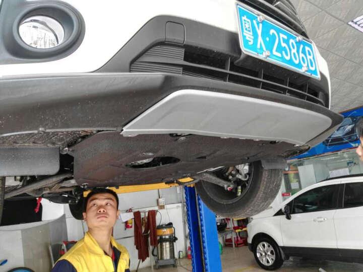 金科18款新塑钢汽车3D15发动机下护板16经典17款发动机底盘装甲车底防护板19款 新大众CC/速腾/迈腾/新帕萨特/途观L/高尔夫7 晒单图