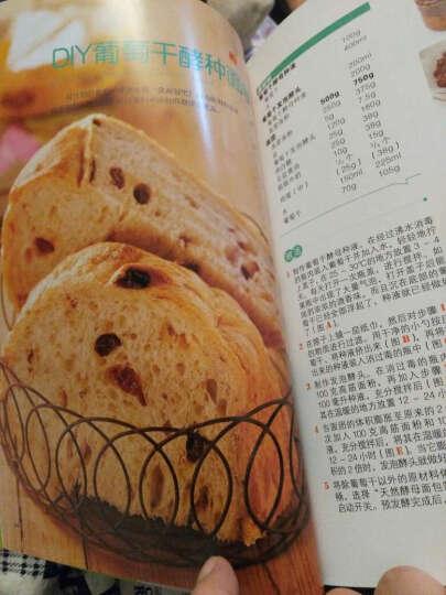 我爱面包机 我的第1本面包机烘焙书 晒单图