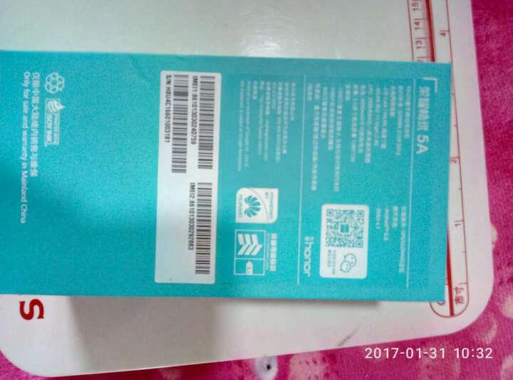 荣耀 畅玩5A 白色 移动4G手机 双卡双待 晒单图
