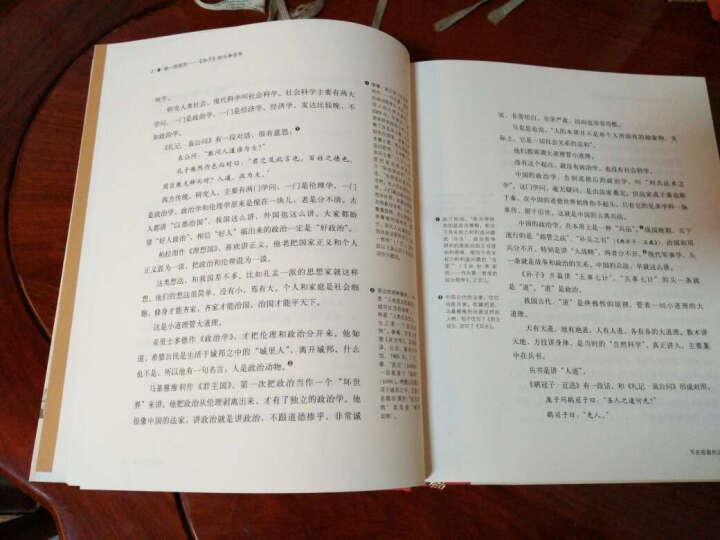 我们的经典(套装4册) 晒单图