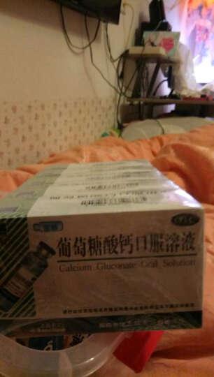 三精 葡萄糖酸钙口服溶液 12支 五盒装 晒单图