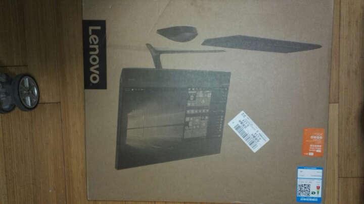 联想(Lenovo) 扬天S4250 21.5英寸高清商用家用办公娱乐一体机电脑支持壁 标配G4560/4G/1T/无驱/集成显卡 晒单图