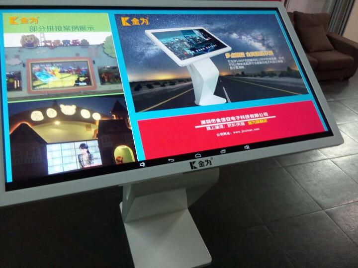 金为 55英寸触控显示屏智能触摸查询 广告机 交互式高清LED触摸液晶屏触摸显示器 I5版触控 晒单图