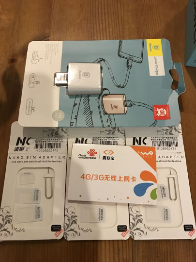 4合1还原卡套带取卡针 大小卡转换 苹果华为小米手机SIM卡还原卡套 晒单图