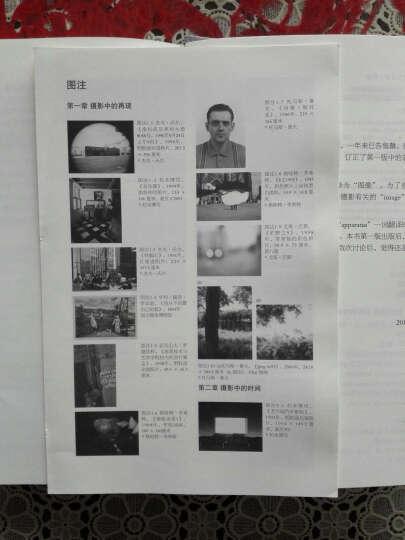 影像文丛·摄影理论:历史脉络与案例分析 晒单图