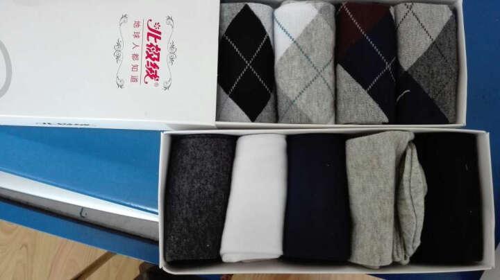 北极绒袜子男士棉袜休闲吸汗透气短袜运动袜船袜 8双礼盒装 组合1均码 晒单图
