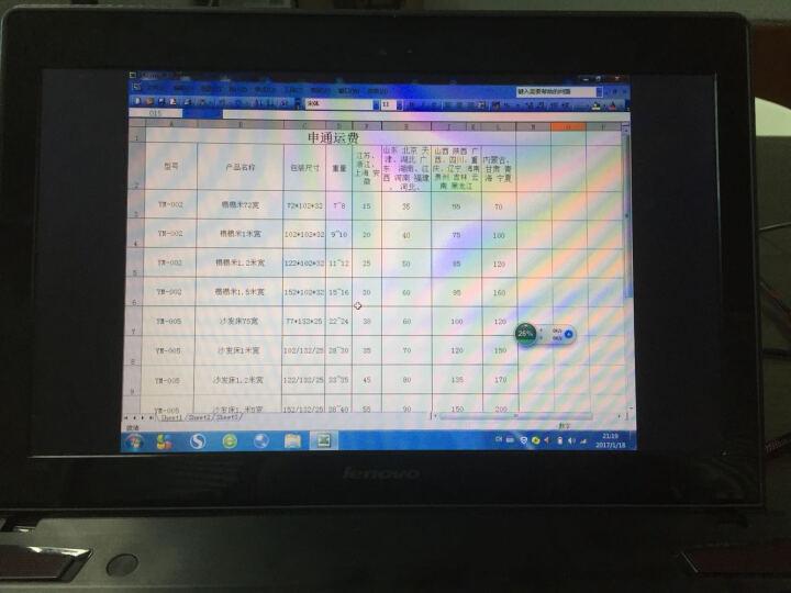 爱普生(EPSON) 投影仪 高清投影 办公家用教学便携投影机 CB-U05(超高清超高亮极致版) 官配+wifi手机同屏器 晒单图