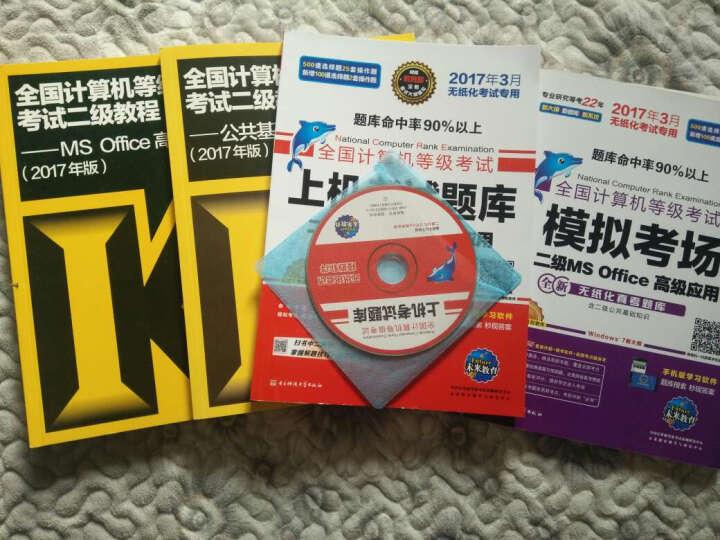 包邮 百万猎头从入门到精通 蒋倩 著 北京大学出版社图书籍 晒单图
