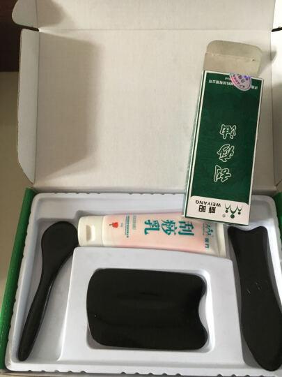 威阳(wolyaag) 刮痧板套装全身通用刮面部腿部腰部出痧板颈部脸部拔筋棒家用三件套 梳子型 晒单图