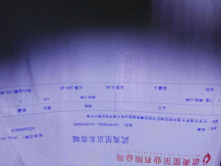 武夷 正山小种红茶 茶叶 传统烟熏出口原料 切碎工艺 桂圆香 400g 唯妙小种 晒单图