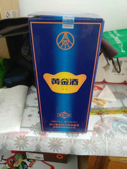 【官方旗舰店】白酒39度五粮液黄金酒万福礼盒480ml*2(5盒装) 晒单图