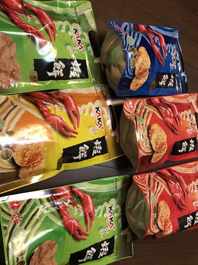 咔咔(KA-KA)台湾原装进口龙虾饼休闲零食烤虾片起司味90g 晒单图