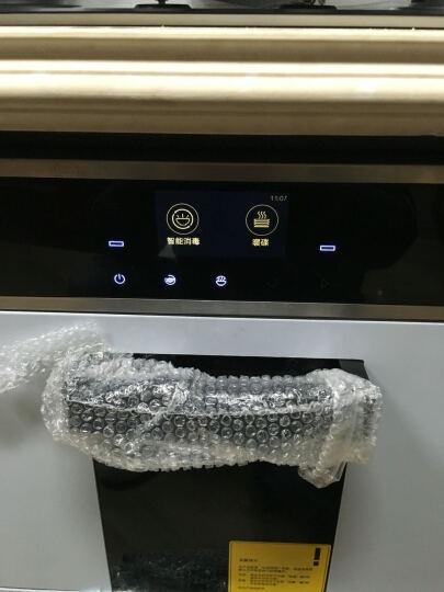 方太(FOTILE) 家用嵌入式消毒柜碗柜ZTD100F-Z1 晒单图