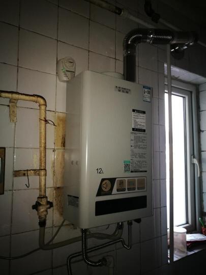 史密斯(A.O.SMITH)12升防煤气中毒静音恒温 燃气热水器 (天然气) JSQ24-N3L 晒单图