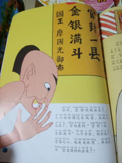 中国动画经典升级版:九色鹿 晒单图