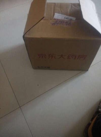 999(三九) 小儿咽扁颗粒 10袋(重复商品) 晒单图