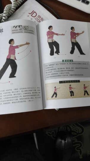 杨式太极拳简易套路24式(附DVD光盘) 晒单图