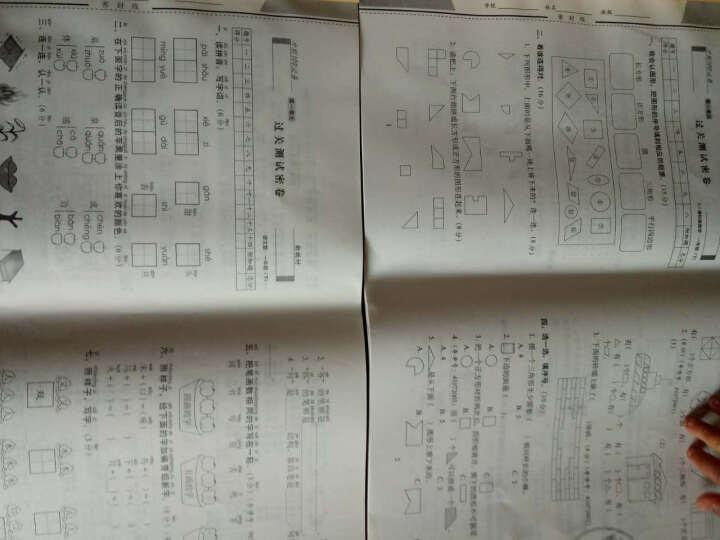 语文S版 期末冲刺100分完全试卷一年级下/1年级 数学人教版 同步练习小学生单元专项 晒单图
