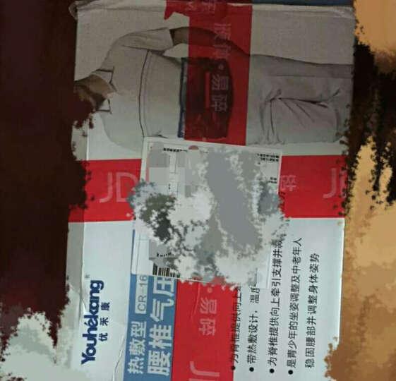 邦臣电热艾灸仪护腰带腰间盘突出医用腰椎间盘按摩器理疗仪腰椎牵引器腰托腰疼腰痛腰部劳损 艾灸热敷款+延长带 晒单图