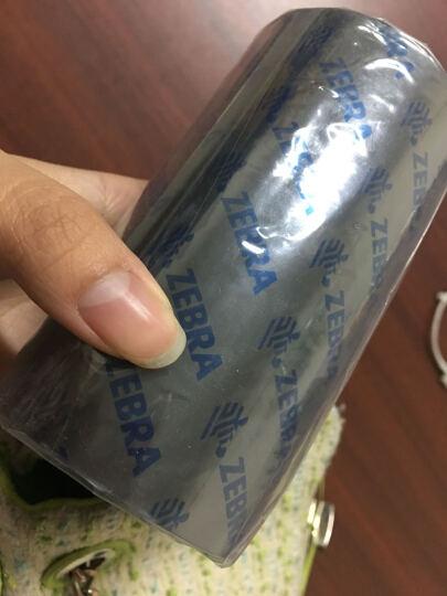 斑马(ZEBRA) 色带碳带增强腊基/混合基/醛树脂  标签机/不干胶条码打印机专用色带 小卷芯110mm*90m 晒单图