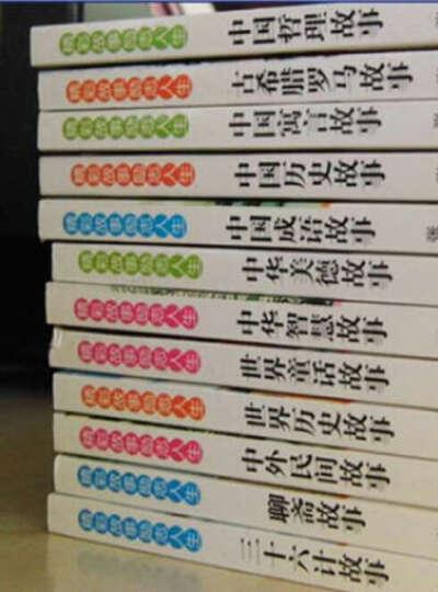 彩绘儿童故事全12册7-12岁小学生课外书读物儿童绘本图画故事书籍成语故事童话故事寓言故事 晒单图