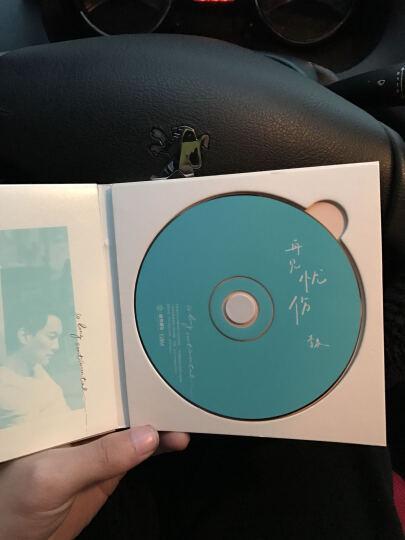 李泉:再见 忧伤(CD) 晒单图