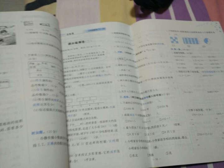 2017春黄冈小状元同步字帖 三年级(下)R人教版 晒单图