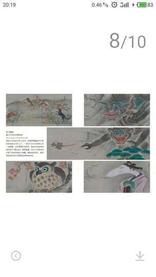 千面日本书系(套装3册) 晒单图