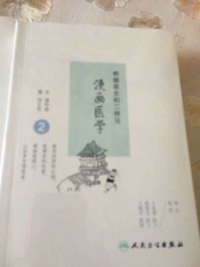 2017春黄冈小状元同步作文 四年级(下) 晒单图