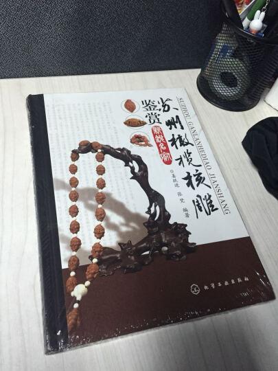 苏州橄榄核雕鉴赏   晒单图