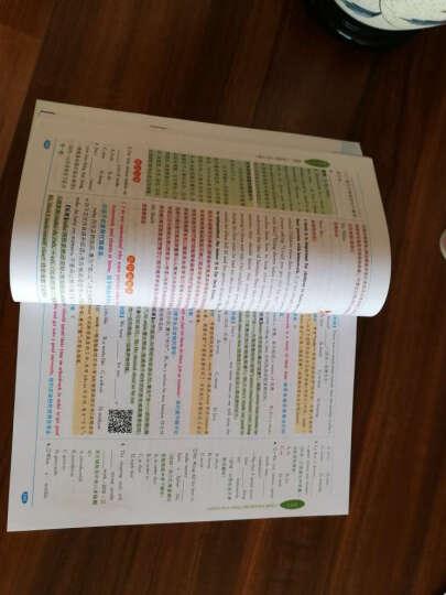 教材1+1八年级英语下册RJ人教版全解精练初中英语辅导书学习资料中学教辅初二8年级同步辅导 晒单图