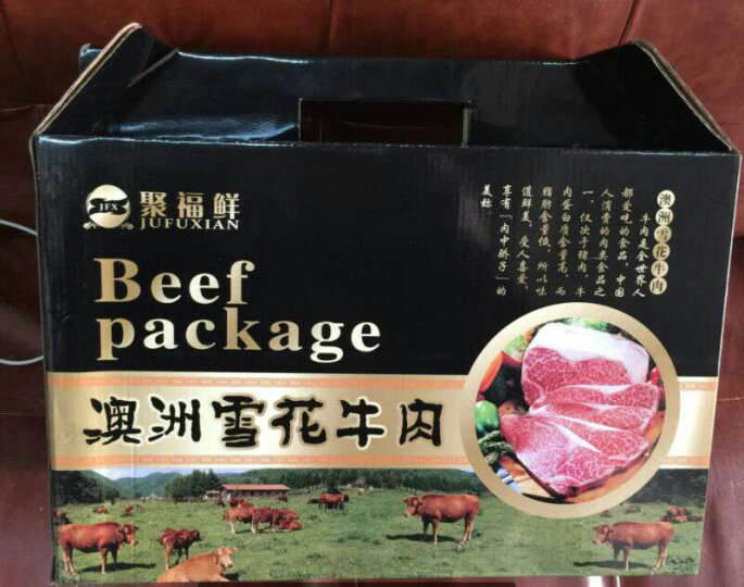 聚福鲜 澳洲冷冻牛肉礼盒(A款)3kg 6件装 雪花牛排牛扒 年货礼盒 晒单图