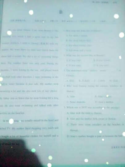 开心英语·一本:英语阅读理解与完形填空150篇(七年级 第7版 全面升级) 晒单图