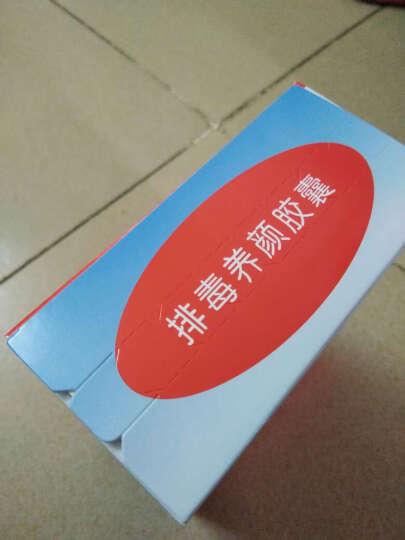 盘龙云海(panlongyunhai) 盘龙云海排毒养颜胶囊70粒 1盒装 晒单图
