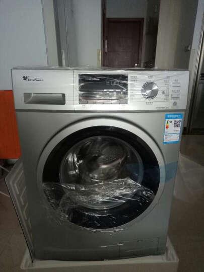 [晒单帖]小天鹅洗衣机就是好