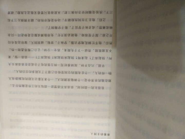 心阅读文丛·黄蓓佳获奖儿童小说:亲亲我的妈妈 晒单图