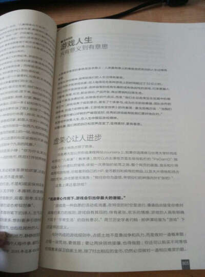 一本杂志和一个时代的体温——《新周刊》二十年精选(上、中、下) 《新周刊》杂志社 晒单图