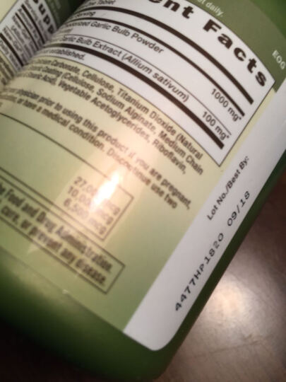 健安喜GNC美国原装进口肠溶无嗅大蒜素大蒜精华 1100mg*100片 晒单图