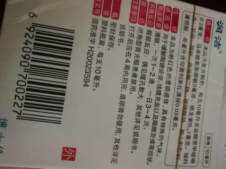 云南白药创可贴 100片 【标准装】100片+口罩+棉签 晒单图