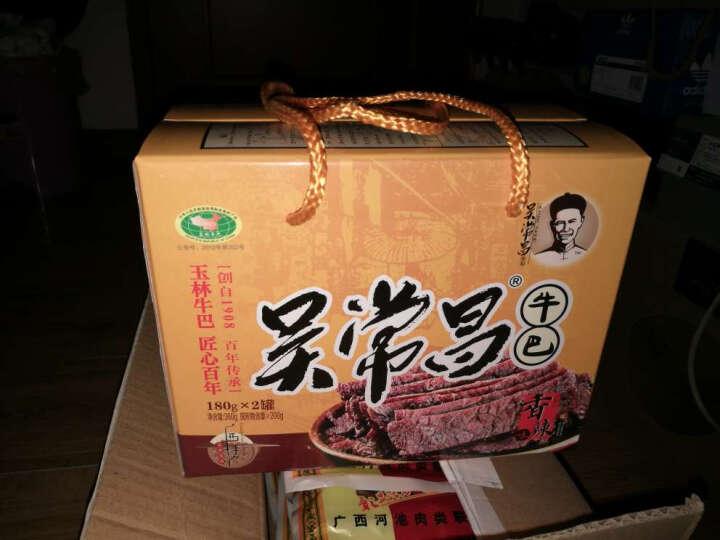 吴常昌 【南宁馆】 玉林牛巴香辣 礼盒装 180g*2罐/盒 广西玉林特产 晒单图