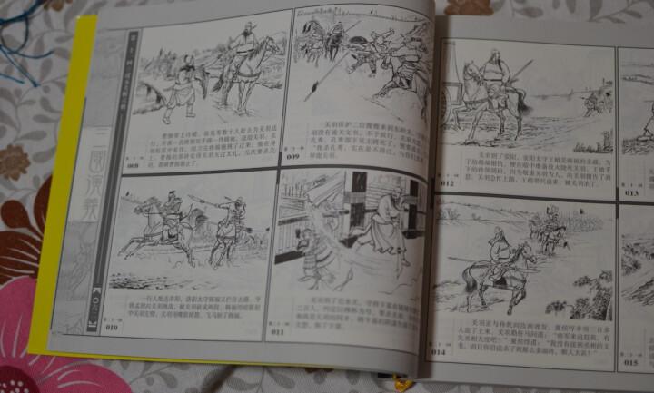 美绘本连环画-三国演义 晒单图